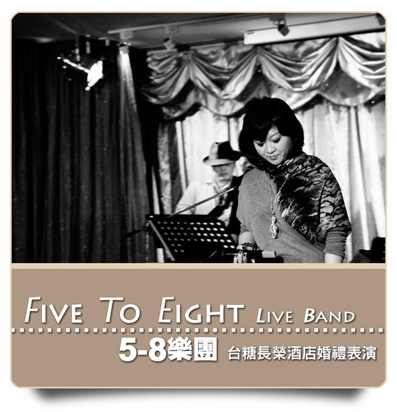 5-8台糖長榮0078.jpg