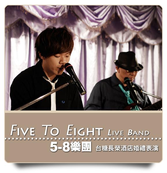 5-8台糖長榮0080.jpg