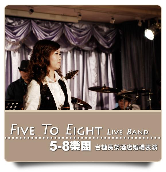 5-8台糖長榮0081.jpg