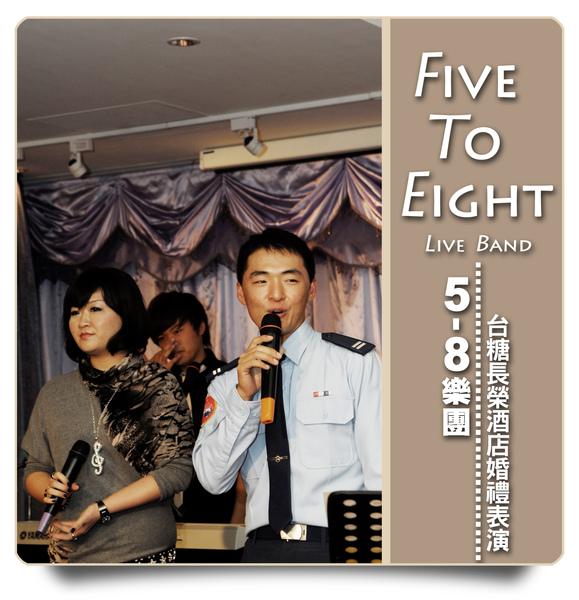 5-8台糖長榮0084.jpg