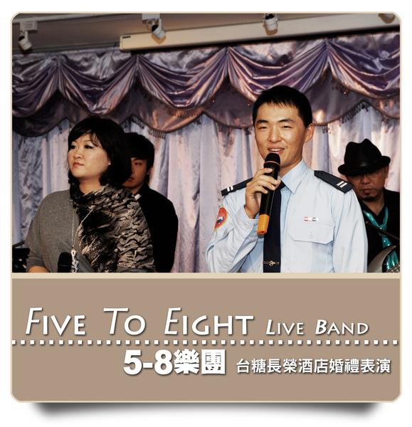 5-8台糖長榮0085.jpg