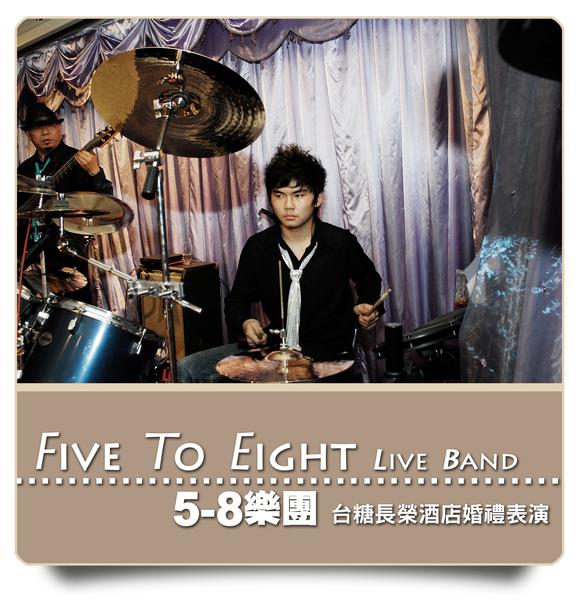 5-8台糖長榮0086.jpg