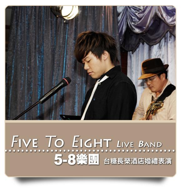 5-8台糖長榮0087.jpg