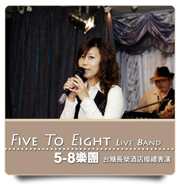 5-8台糖長榮0088.jpg