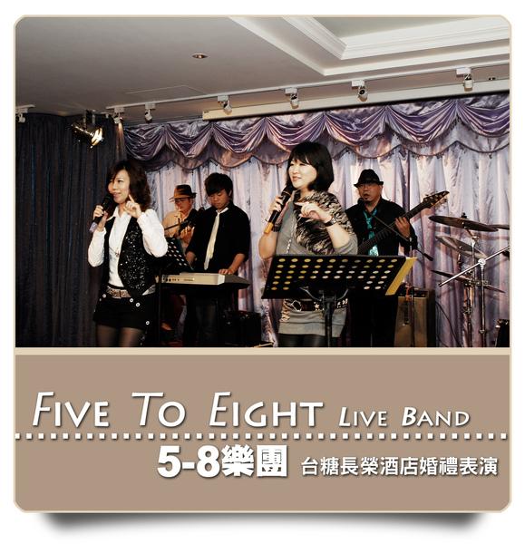 5-8台糖長榮0089.jpg