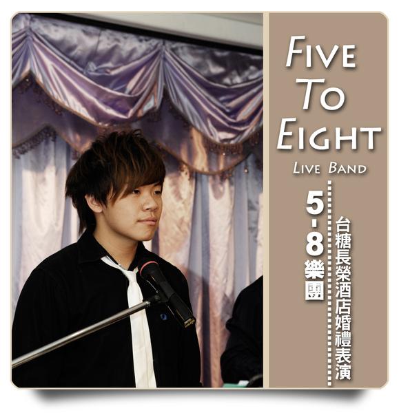 5-8台糖長榮0090.jpg
