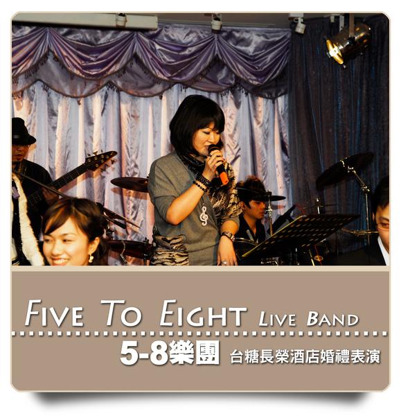 5-8台糖長榮0094.jpg