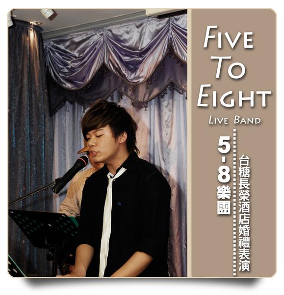 5-8台糖長榮0096.jpg