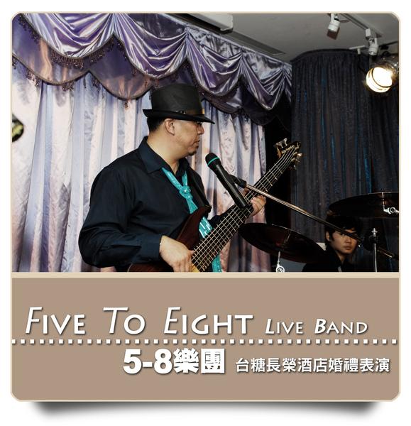 5-8台糖長榮0099.jpg