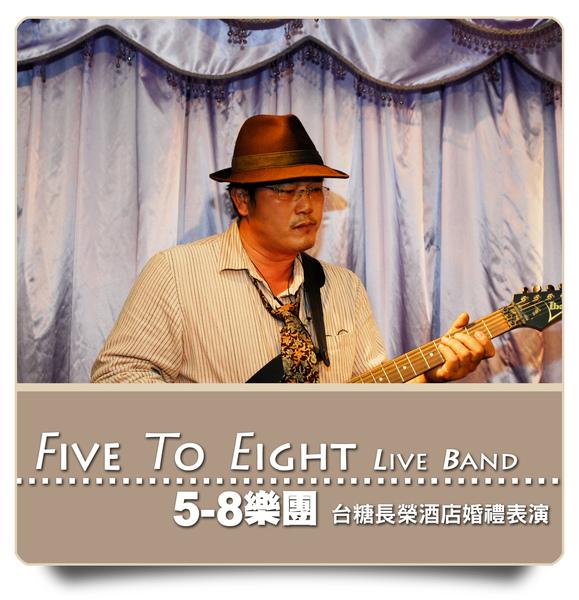 5-8台糖長榮0100.jpg