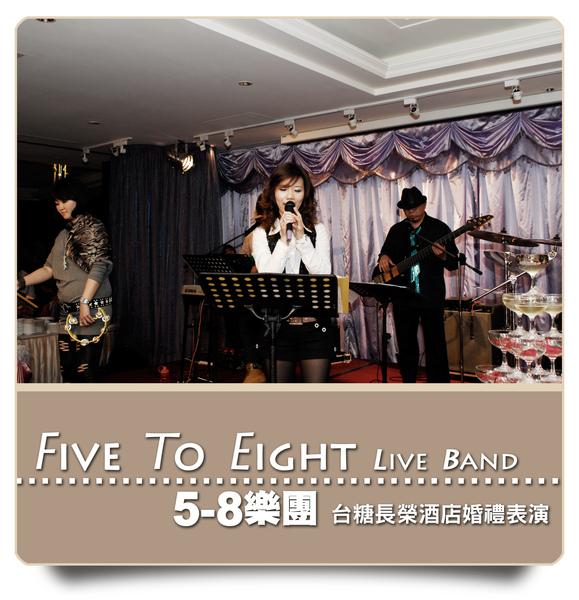 5-8台糖長榮0101.jpg