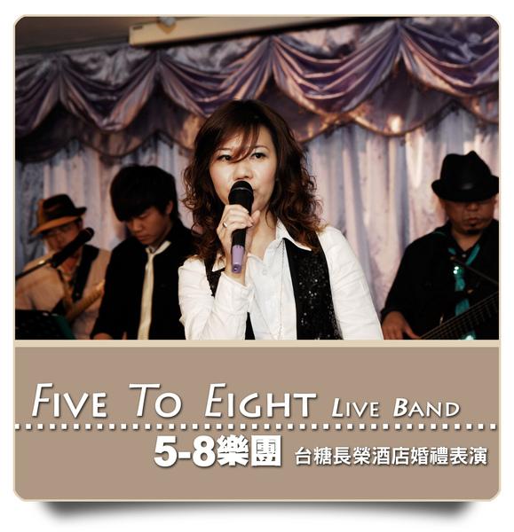 5-8台糖長榮0102.jpg