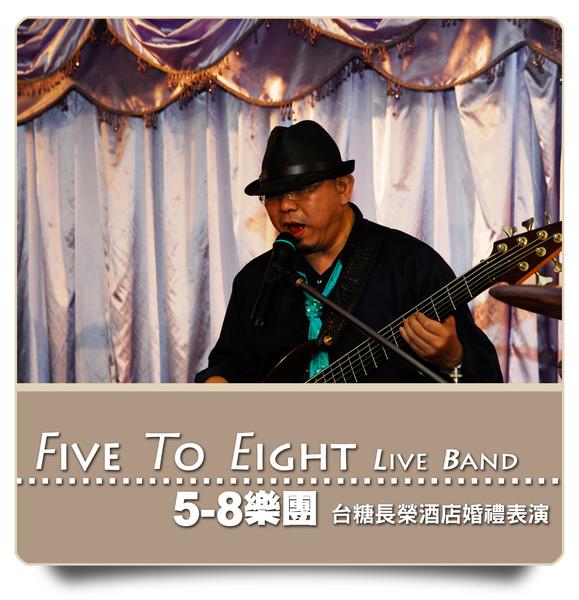 5-8台糖長榮0103.jpg