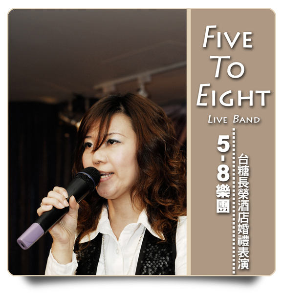 5-8台糖長榮0106.jpg