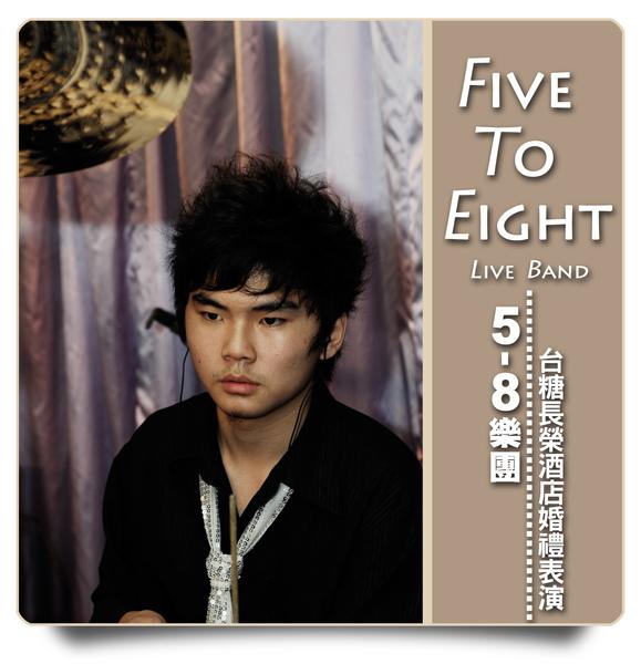 5-8台糖長榮0107.jpg