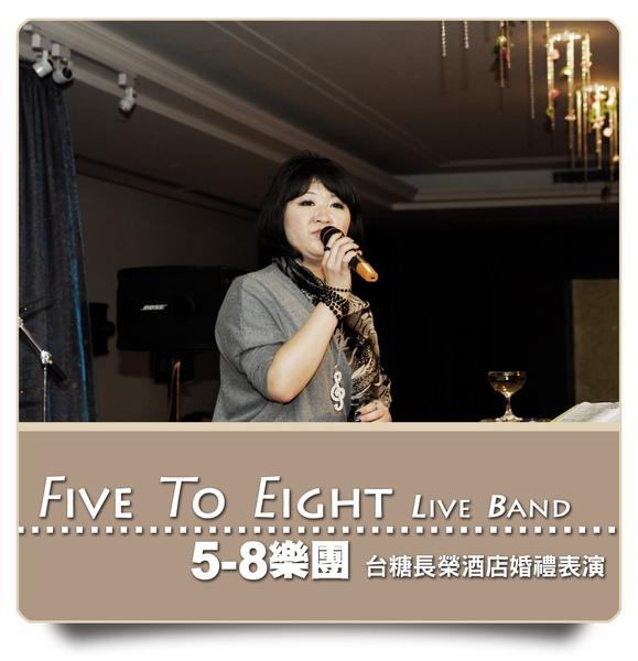 5-8台糖長榮0109.jpg