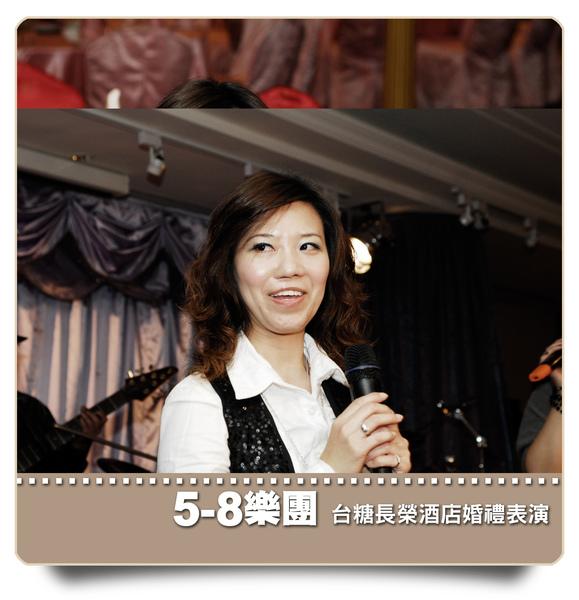 5-8台糖長榮0110.jpg