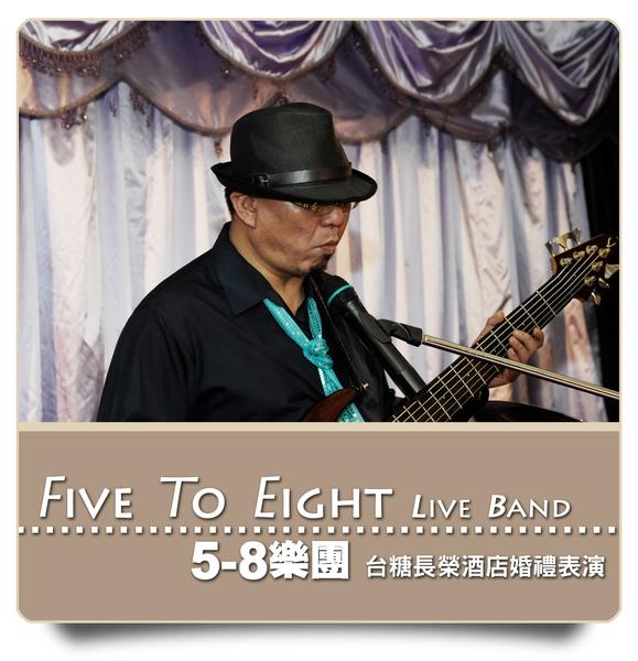 5-8台糖長榮0112.jpg