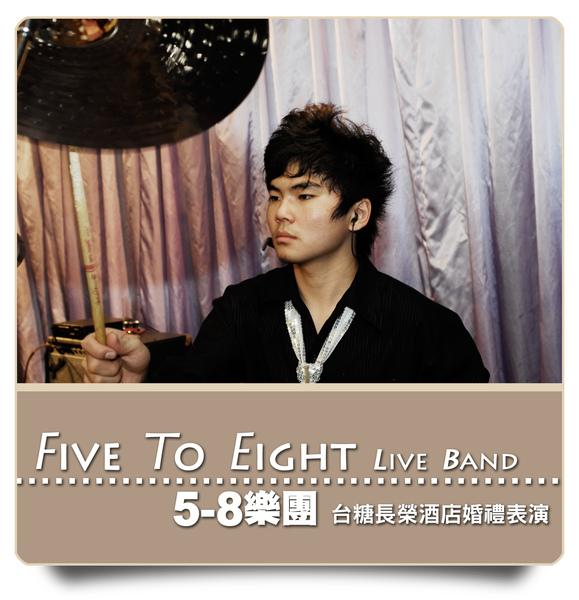 5-8台糖長榮0113.jpg