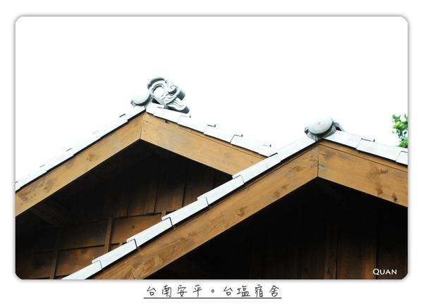 台鹽宿舍0001.jpg