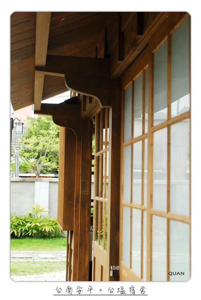 台塩宿舍0012.jpg