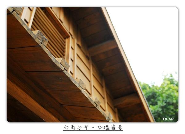 台塩宿舍0013.jpg