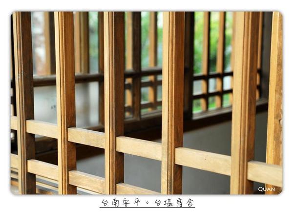 台鹽宿舍0014.jpg