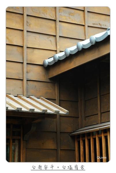 台鹽宿舍0016.jpg