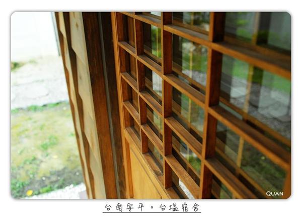 台鹽宿舍0019.jpg