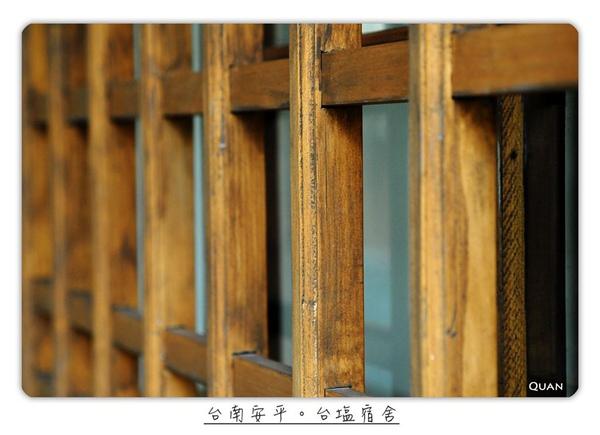 台鹽宿舍0021.jpg