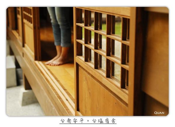 台塩宿舍0022.jpg