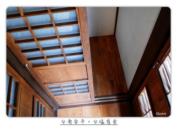 台鹽宿舍0031.jpg