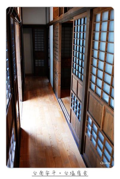 台鹽宿舍0032.jpg