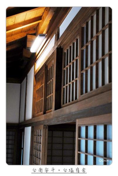 台鹽宿舍0033.jpg