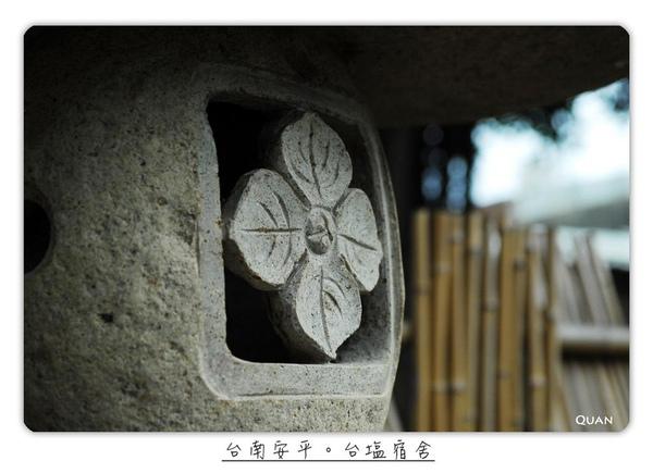 台鹽宿舍0035.jpg