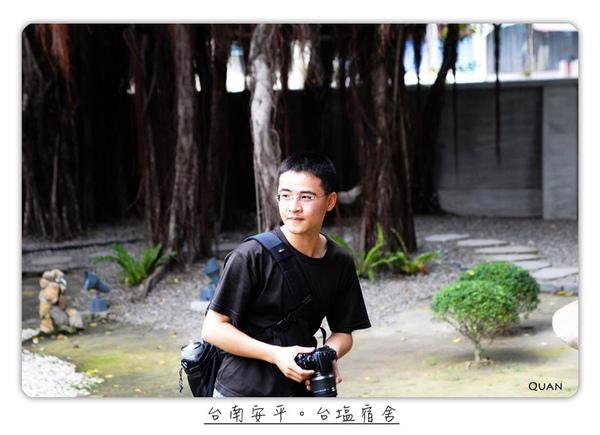 台塩宿舍0039.jpg