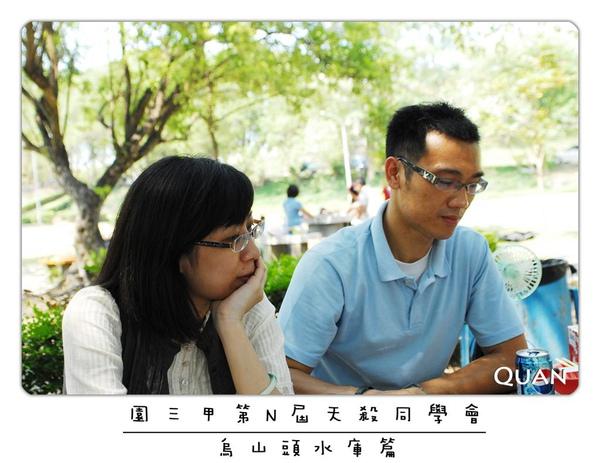 高職同學會0089.jpg