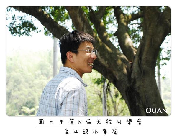 高職同學會0091.jpg