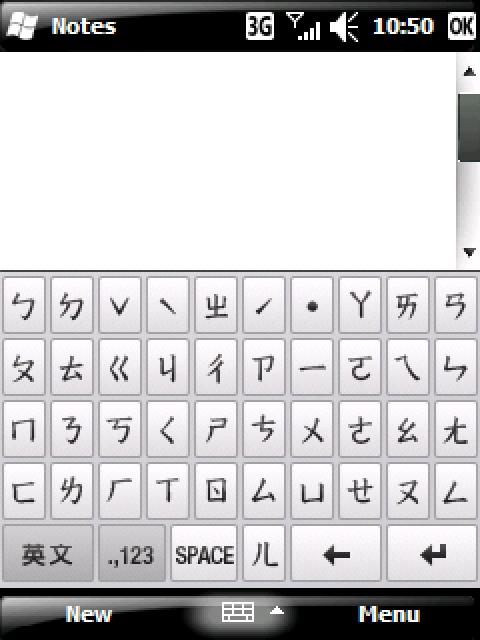 VidyaScreen054.jpg