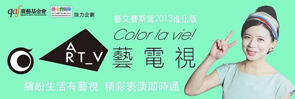 color_v740-1