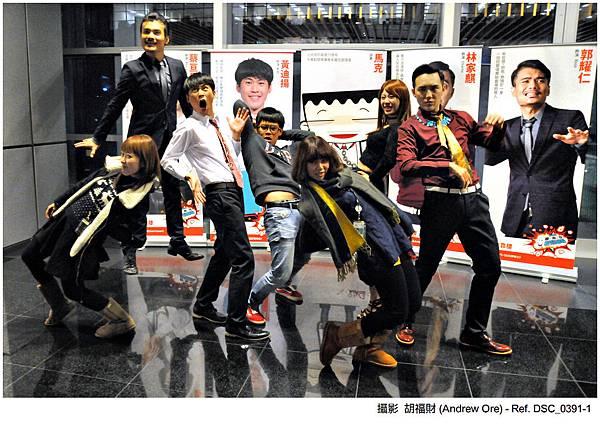 廣達同仁與《五斗米靠腰》演員們歡樂合照:軟Q折腰篇