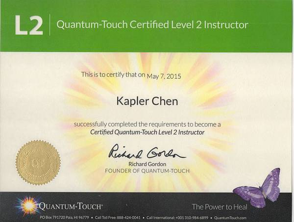 QT2 instructor certification