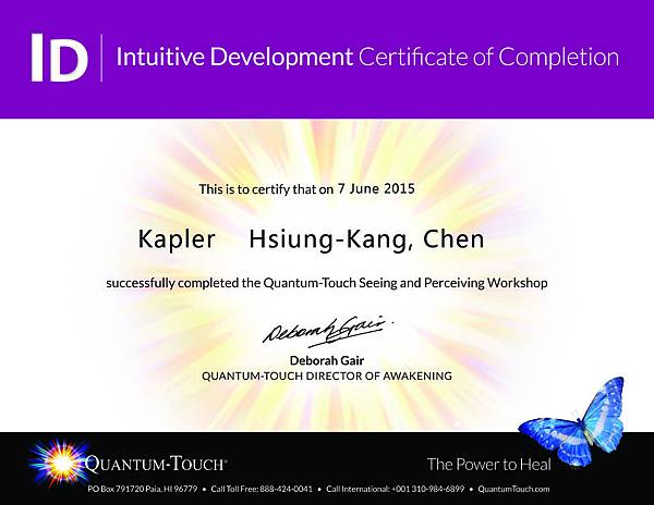 Kapler, Hsiung-Kang, Chen