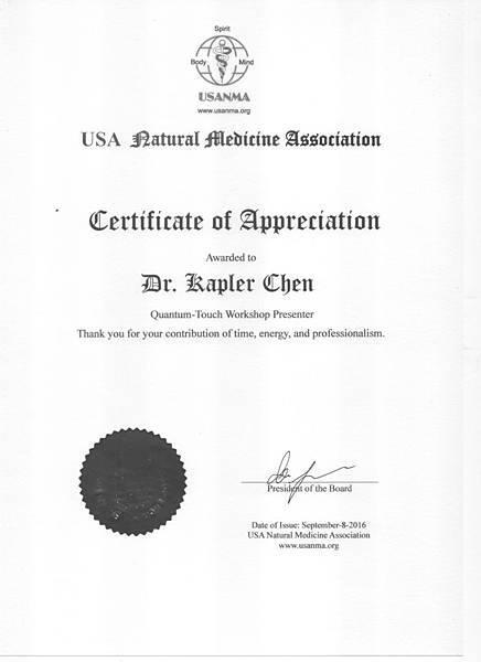美國自然療法協會感謝狀