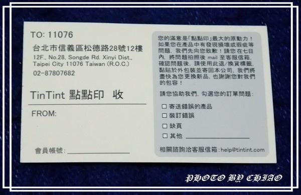 DSCF8469.JPG