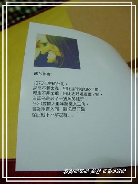 DSCF7748.jpg