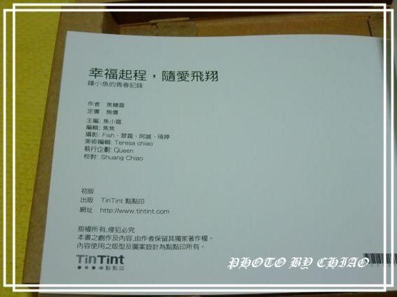 DSCF7747.jpg