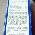 白藥水1.jpg