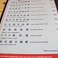 漢堡起司先生 (5).jpg