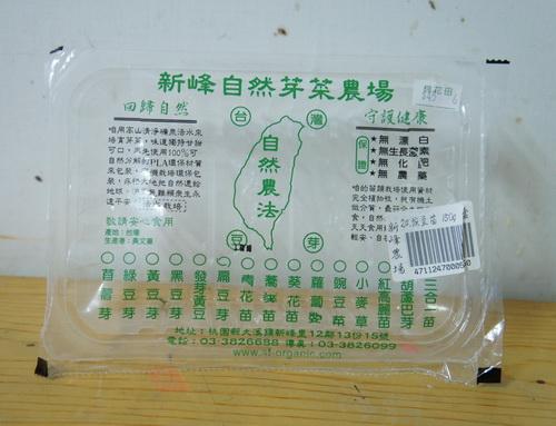 吃菜 (5).jpg